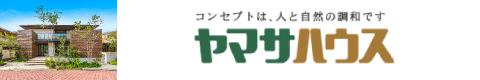 yamasahouse-m