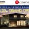 【10月23日】パナソニックホームズ新モデルハウスグランドオープン